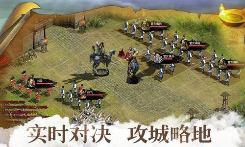胡莱三国原班人马打造《胡莱三国2》即将问世